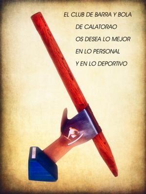 20111230131406-felicitacion-ano-nuevo.jpg